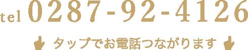 0287-92-4126